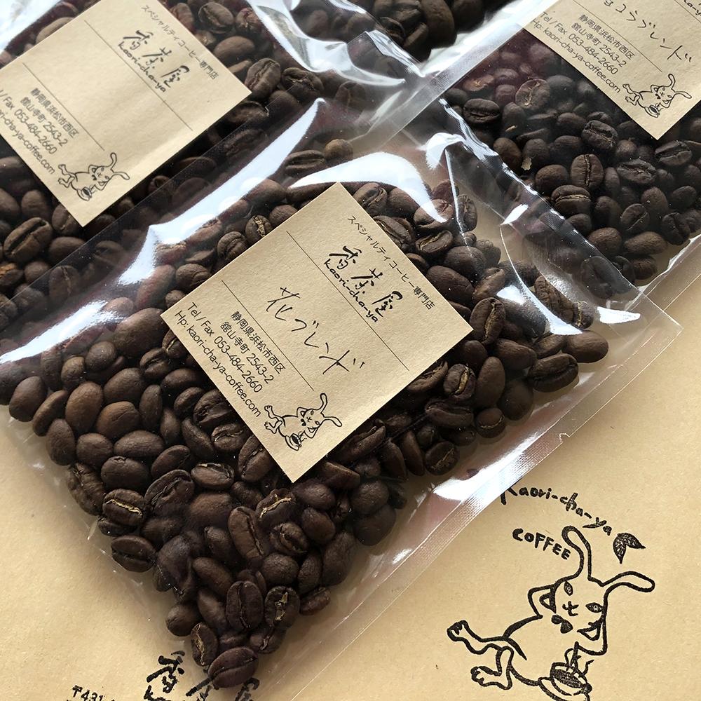 香茶屋のコーヒー豆お試しセット( 40g×4種類・不織布フィルター2枚)